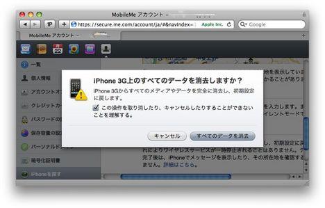 findiphone4.jpg
