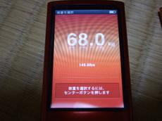 hosuukei_02.JPG