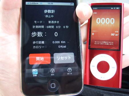 hosuukei_09.JPG