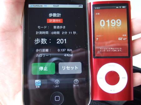 hosuukei_10.JPG
