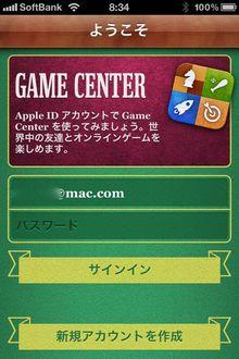 iOS41_gamecenter_04.jpg