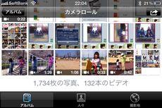 iOS43AirPlay_05.jpg