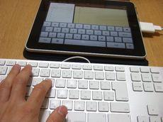 iPadUSB2_04.jpg