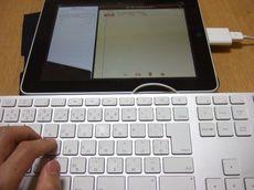 iPadUSB2_08.jpg