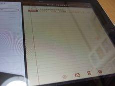 iPadUSB2_09.jpg