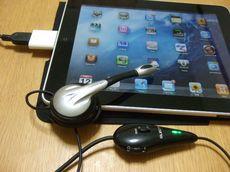 iPadUSB2_13.jpg