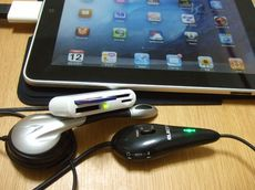 iPadUSB2_14.jpg