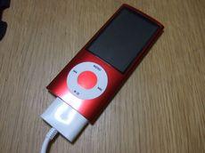 iPadUSB_14.jpg