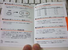 ifuzen_05.jpg