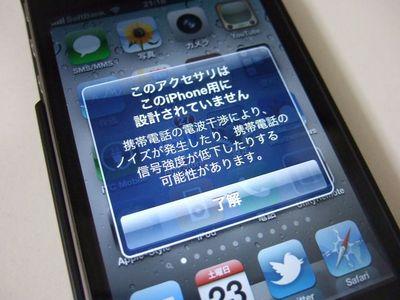 ifuzen_14.jpg