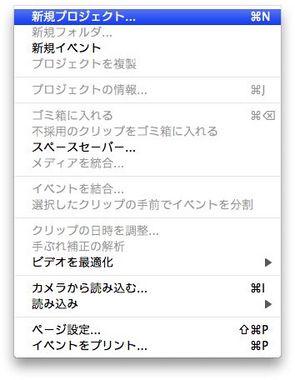 inta-baru_11.jpg