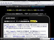 ios421_04.jpg