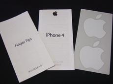 iphone4_17.JPG