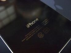 iphone4_37.JPG