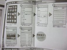 logtechBT_12.jpg