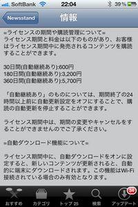 mf_ns05.jpg