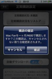 mf_ns17.jpg