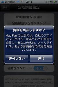mf_ns18.jpg