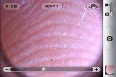 microscope_4.jpg