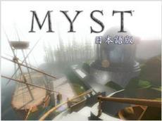 mystl2.jpg