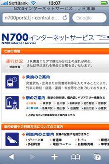 n700_2.jpg
