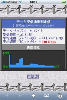 n700_5.jpg
