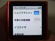 nano66_17.jpg