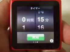 nano66_23.jpg