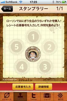 onelog_10.jpg