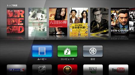 overview_ui_screen.jpg
