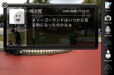 sekaiQh_04.jpg