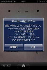 shotnote_1.jpg