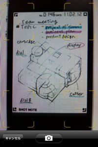 shotnote_2.jpg