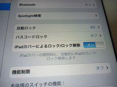 smartcover2_10.jpg
