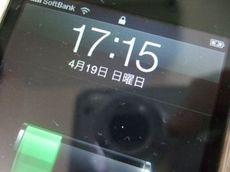 soliomono_22.jpg