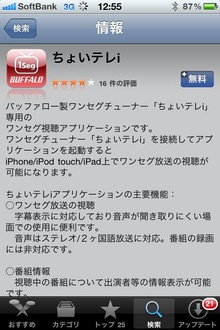 tyoiTVi_09.jpg