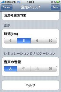 zenryokunabi_11.jpg