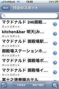 zenryokunabi_13.jpg