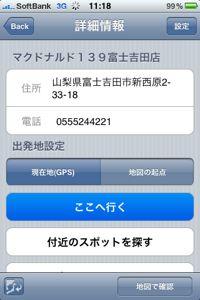 zenryokunabi_4.jpg