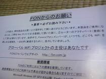DCF_0045.JPG