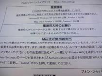 DCF_0046.JPG
