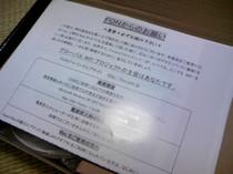 DCF_0049.JPG