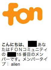 fon003.jpg