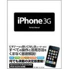 51HgahtCB3L._SL500_AA240_.jpg