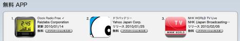 スクリーンショット(2010-02-08 23.31.01).png