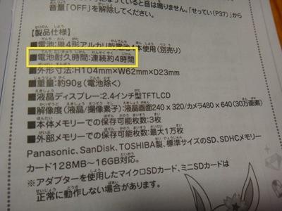 DSC05155.JPG