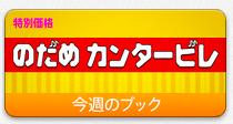 スクリーンショット 2013-12-04 23.23.51.png