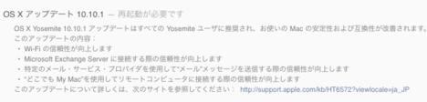 スクリーンショット 2014-11-18 午後10.52.39.png