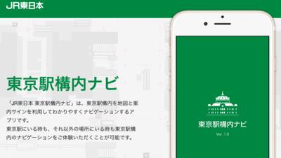 スクリーンショット 2014-12-02 午後11.10.14.png