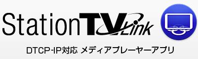 スクリーンショット 2015-04-08 午後9.31.06.png